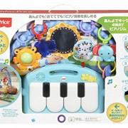Fisher-Price-Gimnasio-piano-pataditas-Mattel-BMH49-Parent-0-12